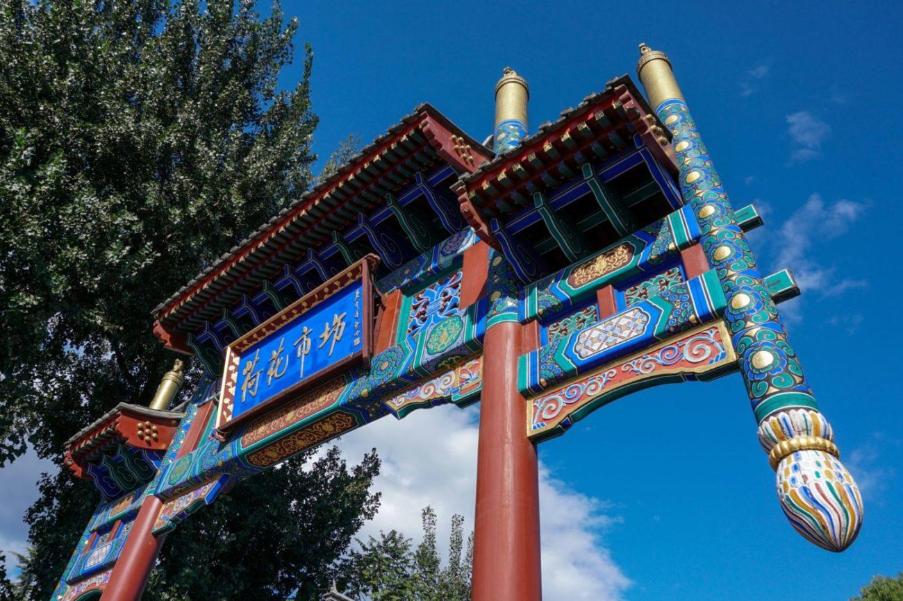 Marigny Capital - actualités - L'Italie s'ouvre au marché obligataire chinois et se rapproche de Pékin